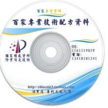 供应隔热材料生产技术配方资料