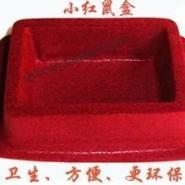 小红鼠盒图片