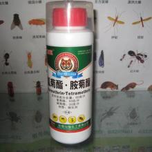 供应氯菊酯胺菊酯图片