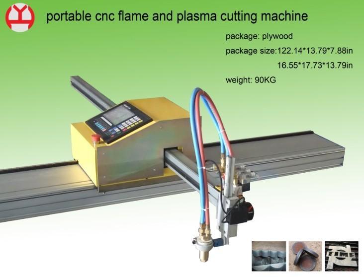 供应铝板数控切割机生产厂家,铝板数控切割机厂家电话