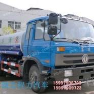 西宁东风程力12吨洒水车哪里有卖图片