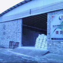 供应陶瓷化工原料行情