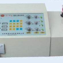 供应锰铁分析仪器