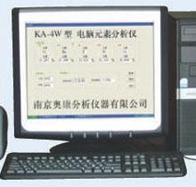 供应电脑元素分析仪器