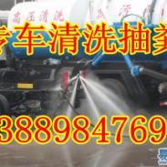 沈阳沈北新区清洗车清洗下水道污水图片