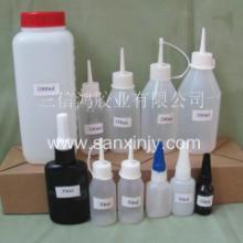供深圳塑料尖嘴瓶上海透明软胶瓶福建胶水样品瓶惠州颜料瓶子圳塑料尖