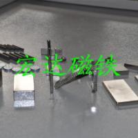 供应展示架磁铁/礼品盒/首饰盒磁铁