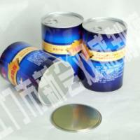 供应保健品包装纸罐