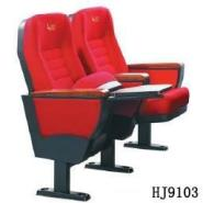 北京多功能报告厅座椅图片