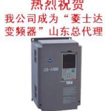 供应菱士达变频器代理商淄博潍坊滨州莱芜济南菱士达代理批发