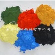 供应耐光耐候耐酸碱彩色复合无机颜料