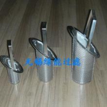 供应无锡不锈钢过滤器材