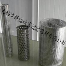 供应304不锈钢过滤网筒,316不锈钢网筒,网筒报价