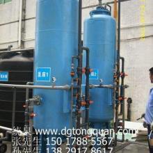 软化水设备、软水器、软水机