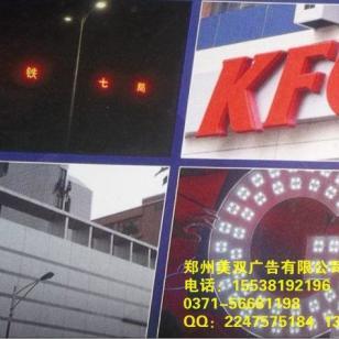厂家定制灯箱广告招牌广告灯箱图片