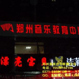 郑州彩钢扣板图片