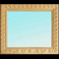 供应广州砂岩鏡框