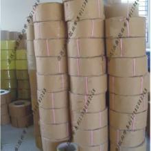 供应泉州PP打包带捆包带打包机捆包机/南安打包带价钱/打包带生产厂