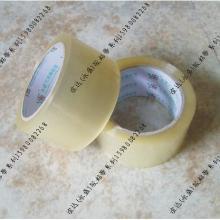 供应透明胶纸销售电话/印字胶带订做/南安胶带厂/双面胶/高温电子胶带