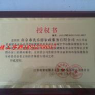 杭州铜字铜牌不锈钢字牌-精工字牌图片