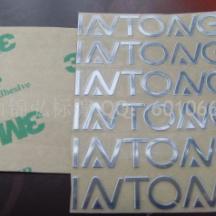 供应金属字母贴 金属分体字母标牌 卫浴洁具标牌铭牌