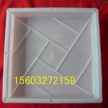 供应便道砖塑料模盒彩砖模盒