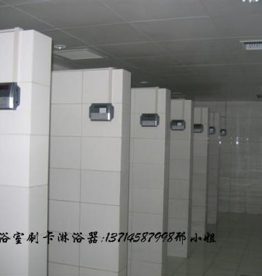 热水器刷卡取水设备图片/热水器刷卡取水设备样板图 (4)