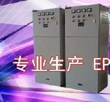 供应山东济南广州杭州EPS应急电源图片
