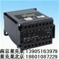 供应频率变送器-频率变换器