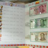 伟大领袖纪念钞伟大领袖纪念钞图片