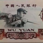 第三版人民币27种大全套含背绿水图片