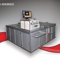 供應太陽能電池EL檢測機