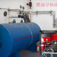 燃油卧式导热油锅炉图片