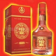 厂家代销 北京供应 五粮液 百分百保证 服务好 售后有保障批发