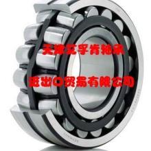 国产轴承天马轴承圆柱滚子轴承-国产轴承总代理批发