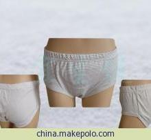 供应厂家批发三久光波磁疗裤磁能裤纳米负离子内裤竹炭裤衩
