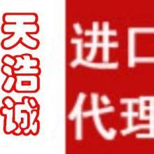 供应东莞国际货运代理有限公司热线  东莞国际货运代理有限公司首选热线