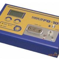 供应白光FG101 白光电焊台综合测试仪