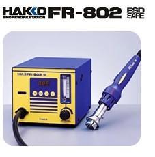 白光FR802發熱芯图片