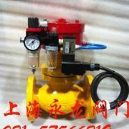 气动型常闭式切断阀找上海永龙厂家图片