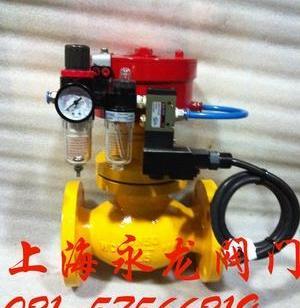常闭式氨用切断阀找上海永龙图片