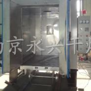 变压器固化炉图片