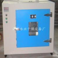 供应实验室101干燥箱价格/图片/规格