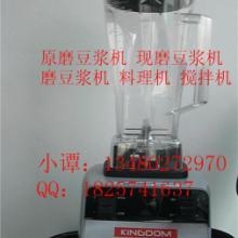 供应金豆现磨豆浆机进口配件 金豆进口刀组现磨豆浆机 豆浆机轴承
