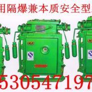 矿用排沙泵自动水位控制器图片