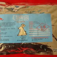 长毛兔专用饲料添加剂