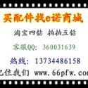 i9003原装数据线图片