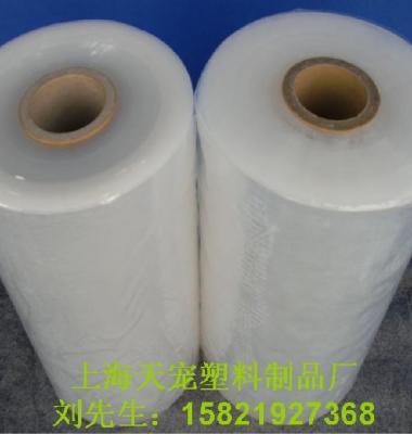 PVC贴体膜图片/PVC贴体膜样板图 (2)