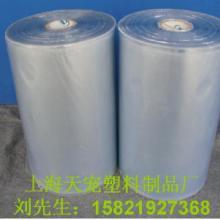 PVC贴体膜报价