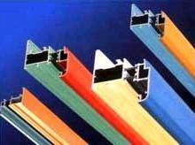 供应各类铝合金幕墙型材批发